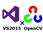 Visual Studio 2015でOpenCVを動かすための環境設定